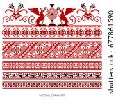 slavic red and belarusian... | Shutterstock . vector #677861590