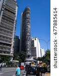 Small photo of SAO PAULO, BRAZIL - MAY 1, 2017: The Italia Building (Circolo Italiano) located at Avenida Ipiranga avenue, near Square of the Republic in Republica district.
