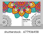 cover copybook with a mandala... | Shutterstock .eps vector #677936458