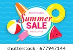 summer sale banner vector... | Shutterstock .eps vector #677947144