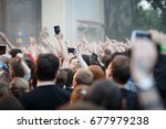 moscow   14 july 2017  big... | Shutterstock . vector #677979238