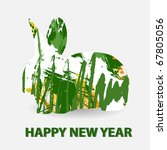 new year's eve greeting card | Shutterstock .eps vector #67805056