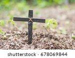 wood cross or religion symbol... | Shutterstock . vector #678069844