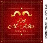 eid al adha | Shutterstock .eps vector #678091168