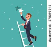 successful businessman standing ... | Shutterstock .eps vector #678099946