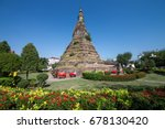 that dam  old pagoda in... | Shutterstock . vector #678130420