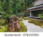 japanese style garden | Shutterstock . vector #678152503
