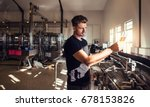 young man working at small... | Shutterstock . vector #678153826