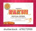 sale poster or sale banner for... | Shutterstock .eps vector #678172900