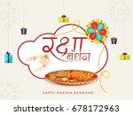 illustration greeting card of... | Shutterstock .eps vector #678172963