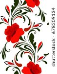 floral seamless pattern. red... | Shutterstock .eps vector #678209134