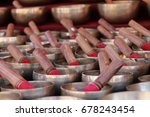 tibetan singing bowl in a... | Shutterstock . vector #678243454