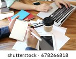group of business people... | Shutterstock . vector #678266818