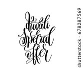 diwali special offer black... | Shutterstock . vector #678287569