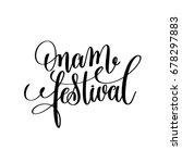 onam festival hand lettering... | Shutterstock . vector #678297883