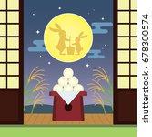 tsukimi or otsukimi   japan... | Shutterstock .eps vector #678300574