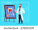 doctor dentist looking at tooth ... | Shutterstock .eps vector #678301039