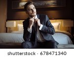 young handsome man relaxing at... | Shutterstock . vector #678471340