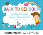education object on back to... | Shutterstock .eps vector #678474043