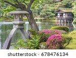 stone lantern in japanese... | Shutterstock . vector #678476134