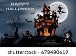 happy halloween background with ... | Shutterstock .eps vector #678480619