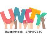 typography illustration... | Shutterstock .eps vector #678492850