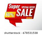 sale banners template  | Shutterstock .eps vector #678531538