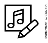 music editor icon | Shutterstock .eps vector #678532414