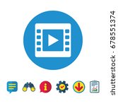 video sign icon. video frame... | Shutterstock .eps vector #678551374