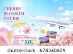cherry blossom tour ad  spring... | Shutterstock .eps vector #678560629