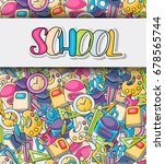 school elements clip art doodle ... | Shutterstock .eps vector #678565744