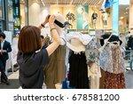seoul  south korea   circa june ... | Shutterstock . vector #678581200