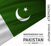 14 august. happy independence... | Shutterstock .eps vector #678590290
