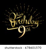 9th happy birthday logo.... | Shutterstock .eps vector #678601570