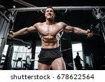 brutal strong bodybuilder... | Shutterstock . vector #678622564