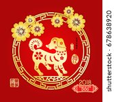 chinese new year 2018 year of...   Shutterstock .eps vector #678638920