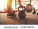 fitness training with... | Shutterstock . vector #678648949