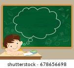 children boy thinking idea and... | Shutterstock .eps vector #678656698