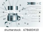 hydrating facial cream for... | Shutterstock .eps vector #678683410