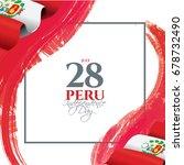 peru. vector illustration.... | Shutterstock .eps vector #678732490