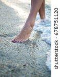 close up of woman legs walking... | Shutterstock . vector #678751120