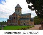 bodbe monastery in georgia | Shutterstock . vector #678783064