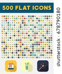 icon set flat universal | Shutterstock .eps vector #678790180