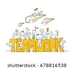 sketch of working little people ... | Shutterstock .eps vector #678816538