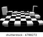 king's plase | Shutterstock . vector #6788272