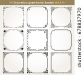decorative square frames... | Shutterstock .eps vector #678837970
