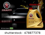 car oil canister ads template... | Shutterstock .eps vector #678877378