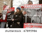 moscow   december 27  people...   Shutterstock . vector #67895986