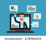 businessman in a webpage on... | Shutterstock .eps vector #678983410
