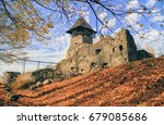 medieval castle   ruins of the... | Shutterstock . vector #679085686